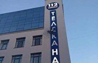 Теракт против «112. Украина». К борьбе со свободой слова подключают тяжелое вооружение