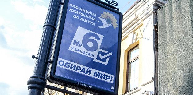 У одесского депутата от партии Медведчука во время обыска нашли наркотики