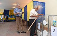 Как голосует Украина. Фоторепортаж
