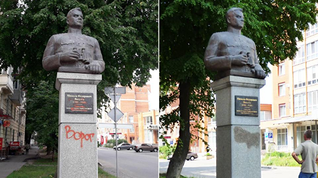 В Полтаве вандалы осквернили памятник Ватутину