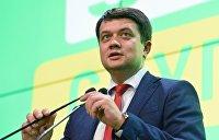 «Полная узурпация власти»: Разумков жестко ответил на попытку сместить его с должности