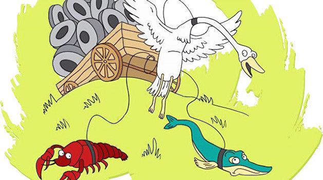 Зеленский получил своих лебедя, рака и щуку. Осталось дождаться буревестника