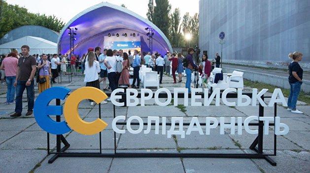 Партия Порошенко назвала назначение Шуфрича главой комитета Рады «надругательством над свободой слова»