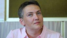 Либо отдыхать, либо на заработки. Савченко покинула Украину