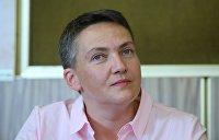 Надежда Савченко раскрыла гонорары за свои необычные услуги