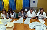 Падение титанов. В Раду не прошли тяжеловесы украинской политики