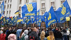 «Несвободные радикалы»: роль радикальных националистов в политической системе Украины