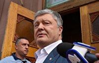Криминальная панама. На Порошенко пало панамское проклятье украинских политиков