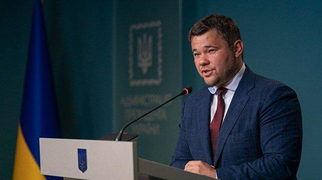 Богдан объяснил, что подвигло его написать заявление об увольнении