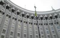 Новое правительство Украины. Они знают, где находится рай
