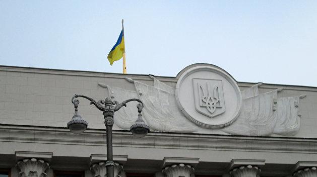 Верховная Рада уволила трех членов Нацсовета по ТВ