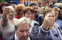 Охота на стариков. У украинцев массово отбирают пенсии
