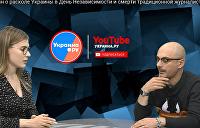 Армен Гаспарян о расколе Украины в День Независимости