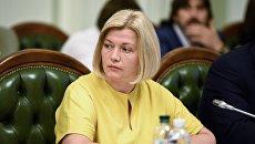 Геращенко потребовала от советника Порошенко извинений