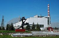 ЧАЭС разберут по кирпичику. Экономическая подоплека сериала «Чернобыль»