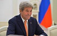Керри посоветовал американским студентам учить русский язык