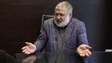 В Раде хотят ввести санкции против Коломойского
