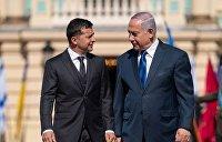 Свободная торговля, советский и американский подтекст. Как прошёл визит Нетаньяху в Киев