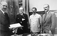 Пакт с Германией: огромная победа советской дипломатии и крупный проигрыш дипломатии европейской