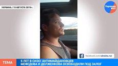 Антимайдановцы свободы: интервью с Рыбиным — защитником Долженкова и Мефёдова