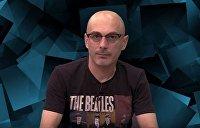 «Будет ли новый Майдан при Зеленском?» — Гаспарян отвечает на вопросы зрителей