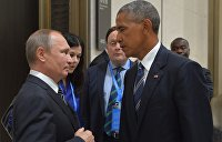РФ исключили из G8, потому что Путин переиграл Обаму – Трамп