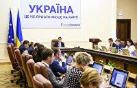 Цензура в действии. Минэкономики Украины разделило журналистов на своих и чужих