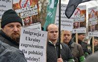 «Никаких украинцев»: почему в Польше дискриминируют заробитчан