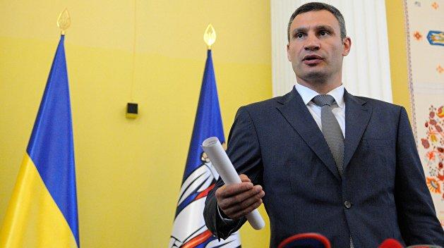 Кличко рассказал об обереге, который помогает ему в спорте и политике