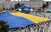Темные пятна Акта независимости. Почему Украина не денонсировала союзный договор 1922 года
