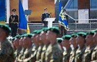 Без парада, Порошенко, обвинений в адрес России, но с националистами: как Украина отметила День независимости