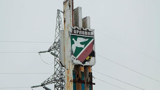 Украинские военные обстреляли окраины Горловки, наплевав на перемирие