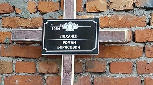 «Следующий у тебя в голове»: в Харьковской области правозащитнику воткнули топор в дверь квартиры
