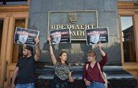 Не изгнавшие «черта»: как прошла акция против переназначения Авакова