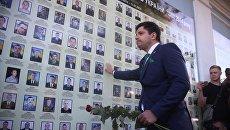 Праздник вместе с трауром. Новый парламент Украины начинает работу в день поминовения погибших под Иловайском