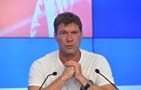 Олег Царев: В команде Зеленского героев нет. Очень жаль