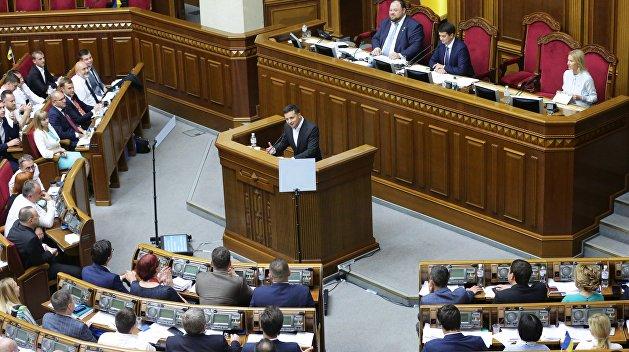 Рада приняла законопроект об отмене депутатской неприкосновенности