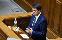 Рада при Разумкове стала похожа на парламент Литвина – Корниенко