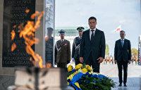 Зеленский в Варшаве: американский газ за признание Волынской резни