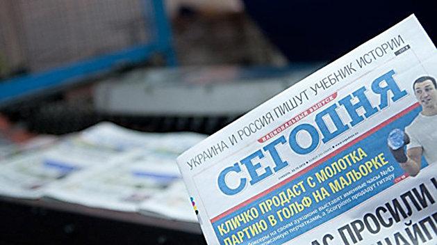 Закон «О медиа» не должен регулировать печатные и онлайн-СМИ - Госкомтелерадио