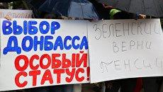 Донецкий эксперт объяснил, почему конфликт в Донбассе невозможно заморозить