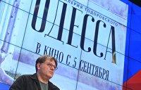 «Одесса» — город, которого нет. Чем отличаются новые фильмы Тодоровского и Тарантино