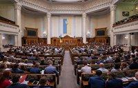 Рада отправила на доработку законопроект об олигархах