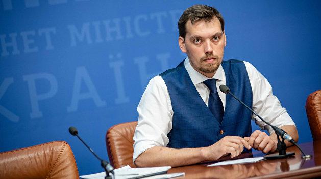 «Много фейковых данных»: премьер Гончарук объяснил, зачем нужна перепись населения