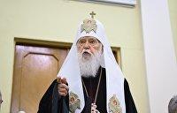 Суд встал на сторону Киевского патриархата. Хотя до этого трижды отказывался