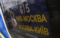 Самые прибыльные. Криклий объяснил, почему поездам из Украины в Россию отмена не грозит