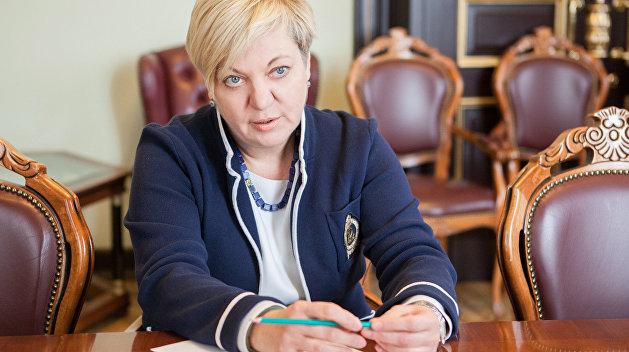 «Террор крепчает»: Гонтарева назвала беспределом задержание сотрудников украинского Нацбанка
