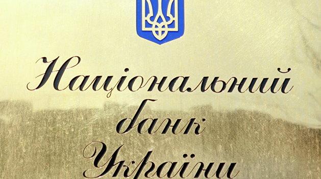 Sober Look: Экономика Украины на грани
