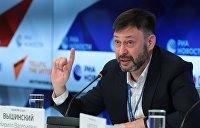 Пресс-конференция Кирилла Вышинского: На Украине всё должно измениться