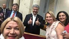 «Началось». Команда Порошенко называет договоренности по Донбассу демонтажом Украины